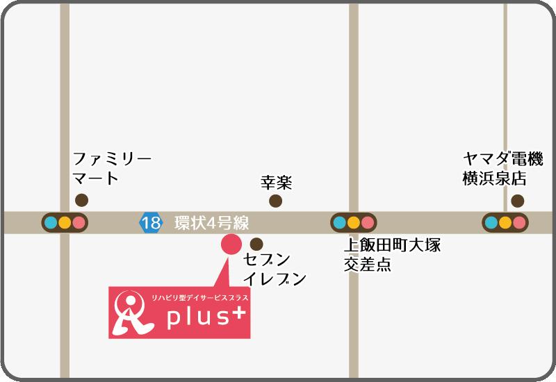デイサービスプラス上飯田店地図